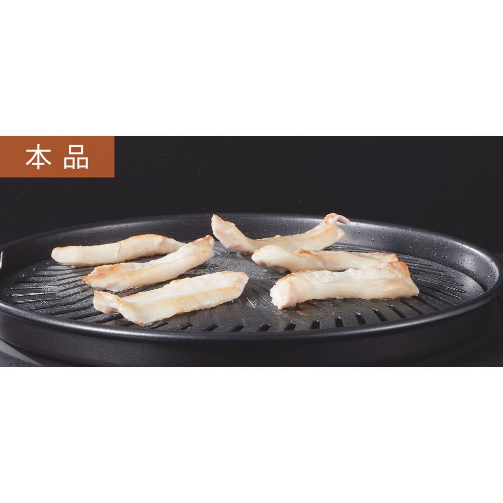 イワタニ マルチスモークレスグリル 自宅で焼き肉三昧! こちらのスモークレスグリルで豚トロを焼いたとき。煙の量の違いは歴然。これなら室内で焼肉ができます。