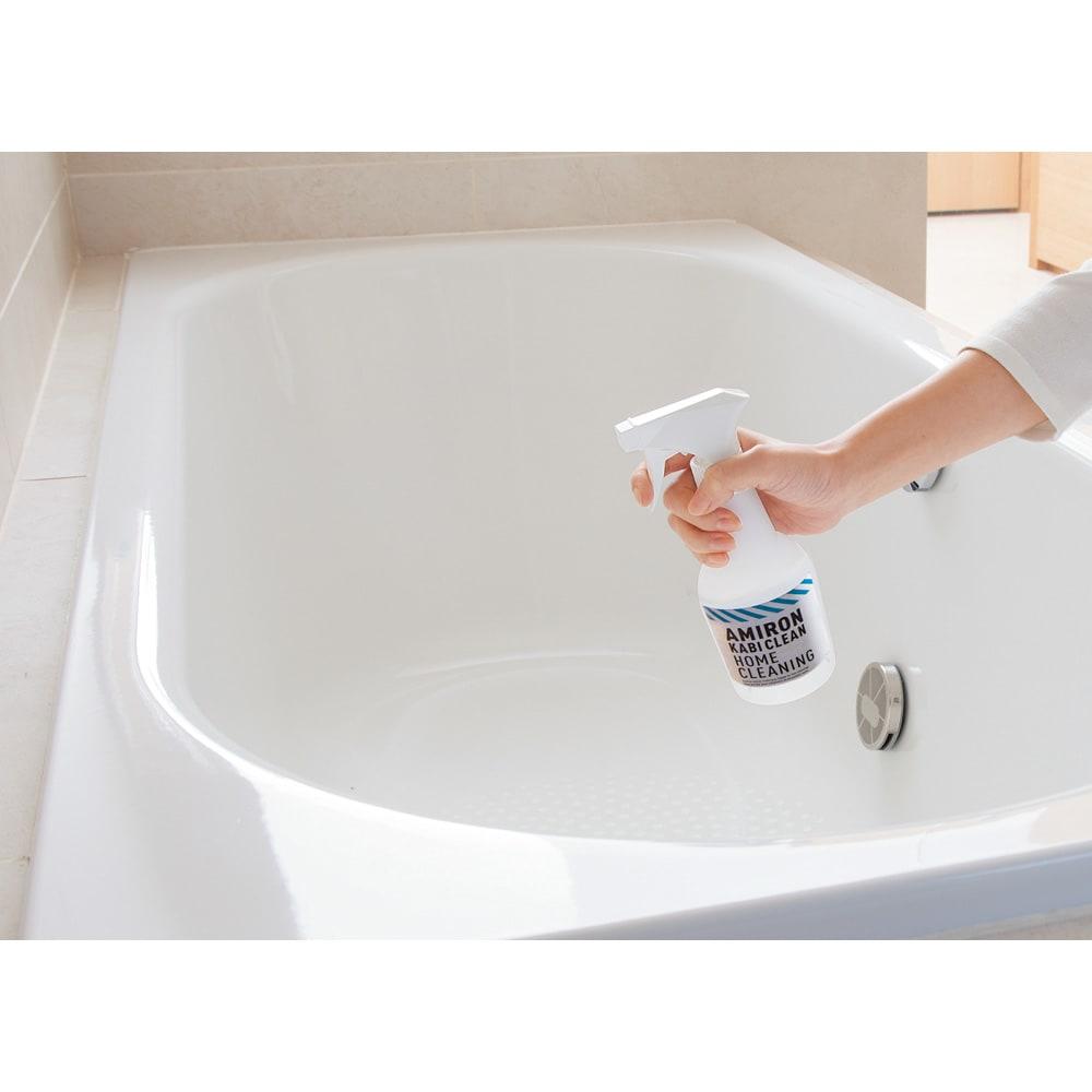 お風呂掃除専用クリーナー アミロン カビクリーン お風呂掃除をするほど、防カビ・抗菌成分がカビ菌の繁殖を抑制して、長くキレイが持続。