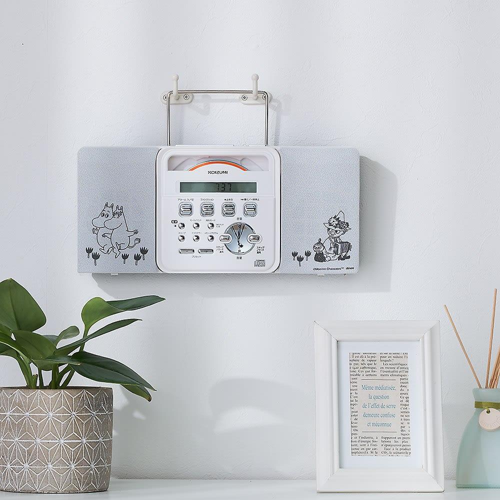 壁掛けCDプレーヤー ムーミンモデル 薄型&コンパクトなので壁にかけても圧迫感がありません。インテリアにもなじむシンプルデザインにムーミンのイラストが映えます。