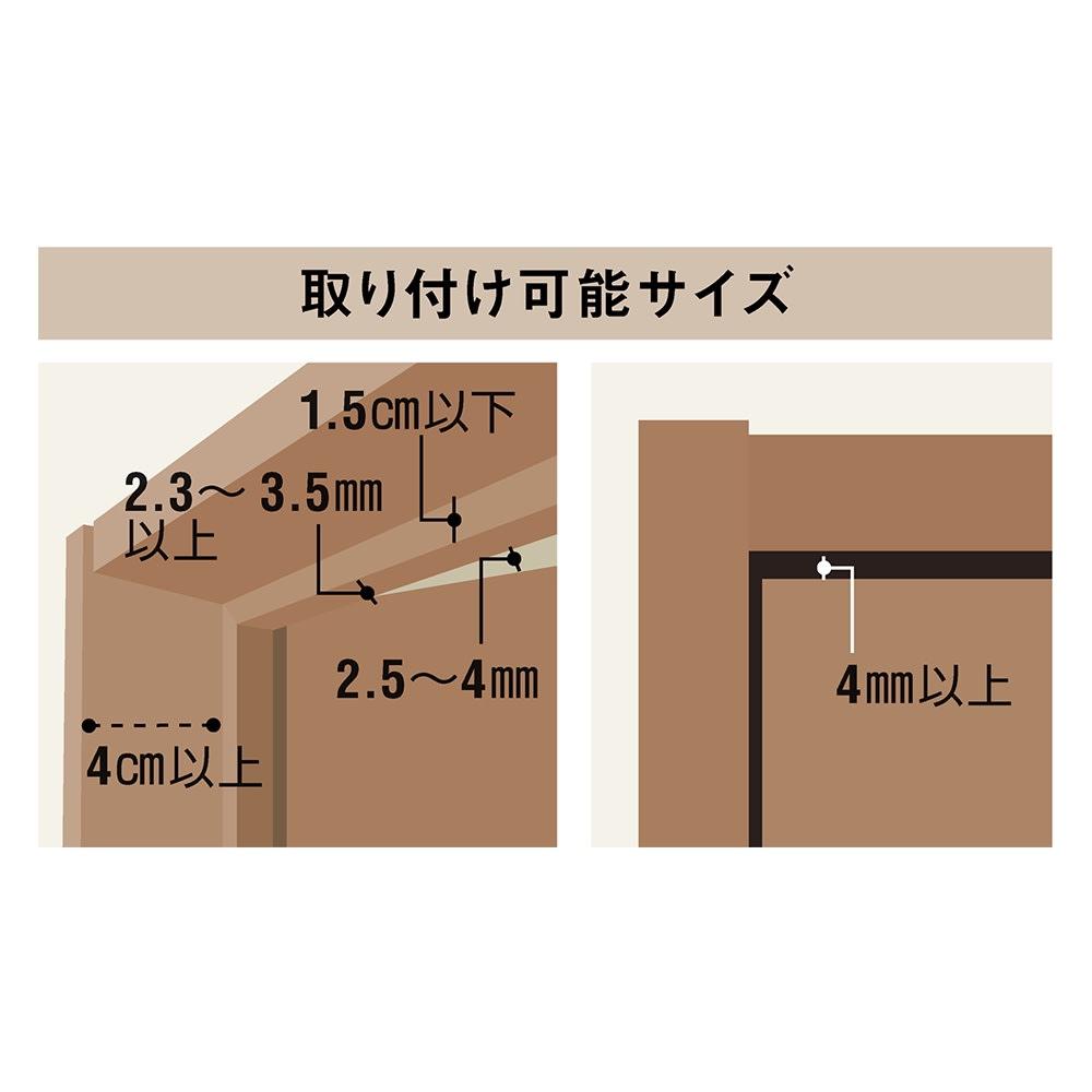 ペット用ドア開閉アイテム「わんにゃんフリーパス」 一般的な家庭用のドアにはほとんど対応していますが、寸法を満たす必要があります。ドアクローザーの付いた扉には使用できません。