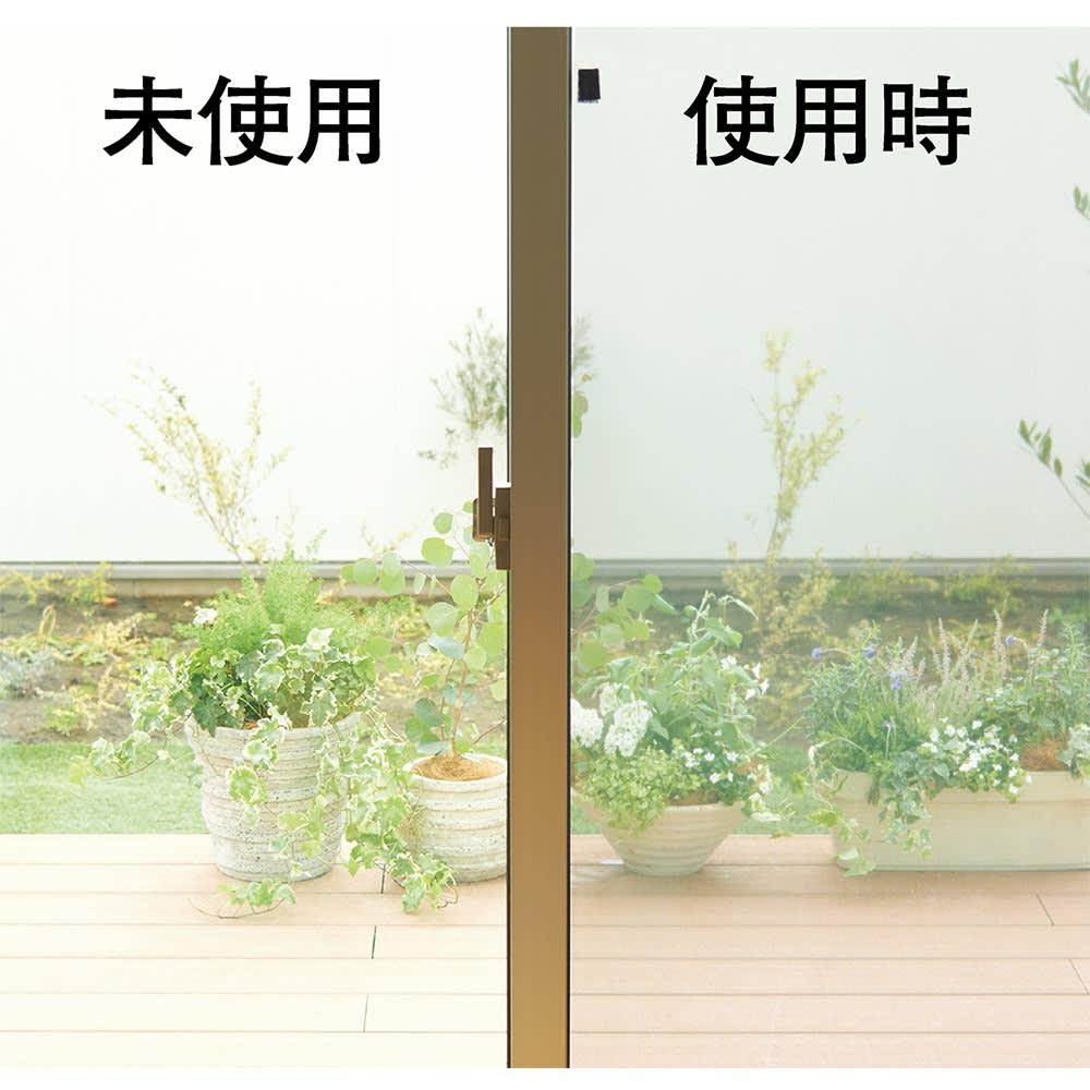 遮熱クールアップ 8枚組 部屋からの視界は損なうことなく、お庭の景観を楽しめます。