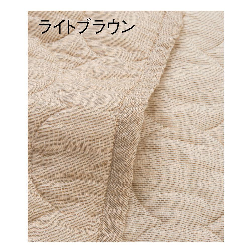 医療用の脱脂綿とガーゼを使ったパシーマ(R)EXシリーズ 先染めタイプ キルトケット 先染めタイプはこだわりのピンストライプ×無地のリバーシブル仕様。糸自体が染められているので経糸と横糸のミックス感で、深みのある色合いが美しい仕上がりです。