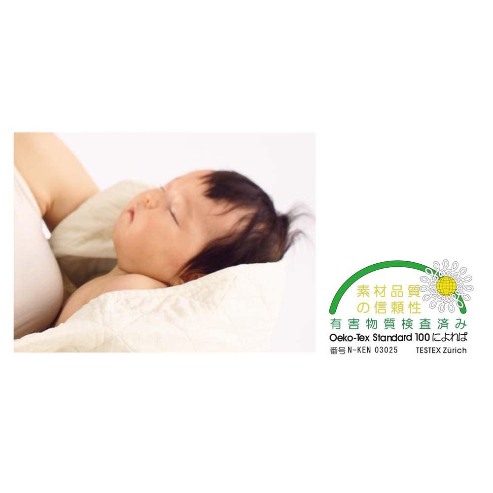 パシーマ(R) EXプラス先染めタイプ ピローケース 医療レベルの優しさだから乳幼児にも安心。
