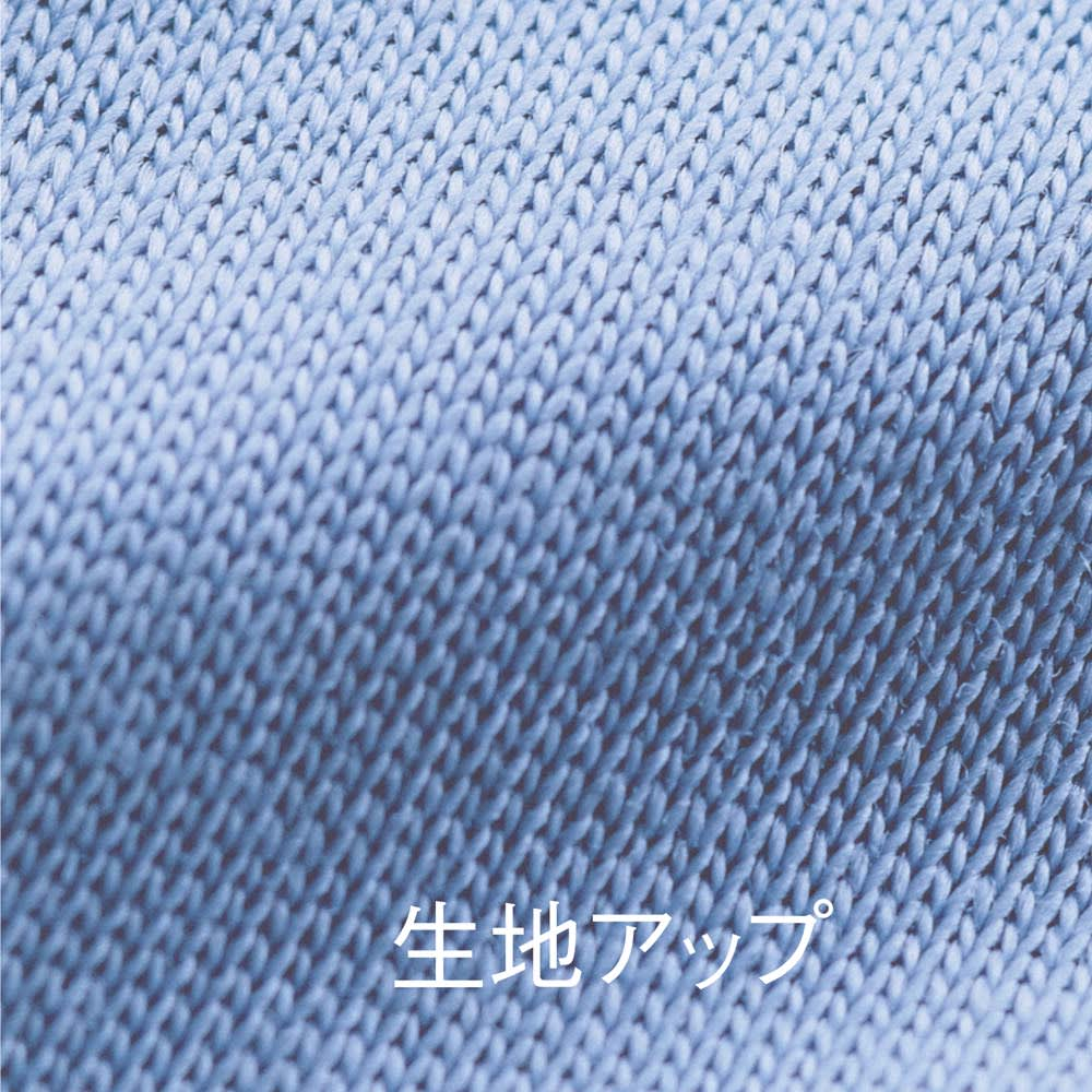 アイスコットンシリーズ 着脱簡単シーツ (ア)ブルー 生地アップ 肌ざわりスムースな冷感生地 強く均一に撚られた糸を使い、毛羽まで丁寧に取り除いたさらさらの生地。肌との接触面が広いためより冷たさを感じます。