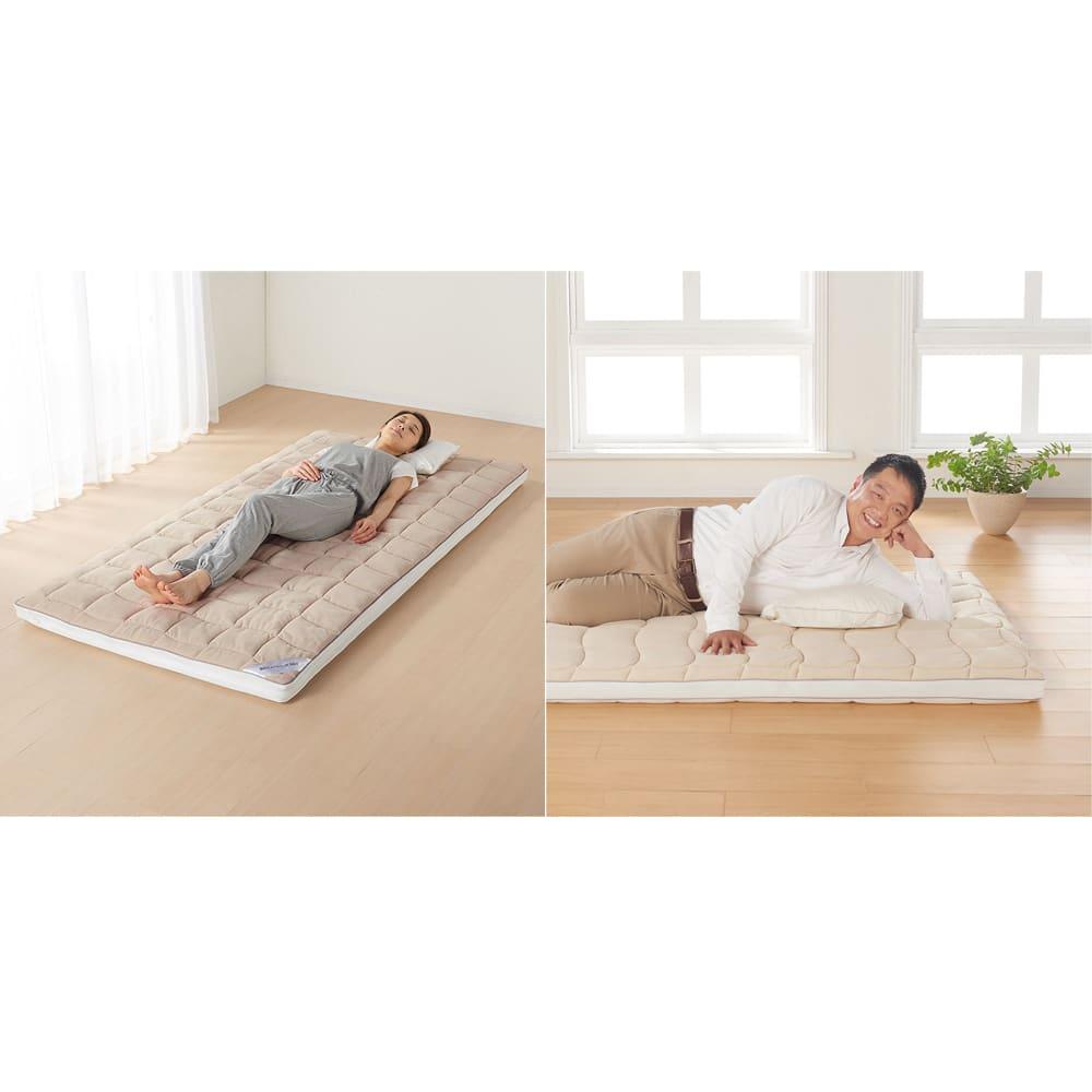 朝が違う。敷布団の決定版! ブレスエアー(R)敷布団 ネオ シリーズ 3つ折り敷布団 腰や肩だけでなく全身にかかる負担を減らし朝まで快眠。大柄な男性でもしっかり支える安定感。