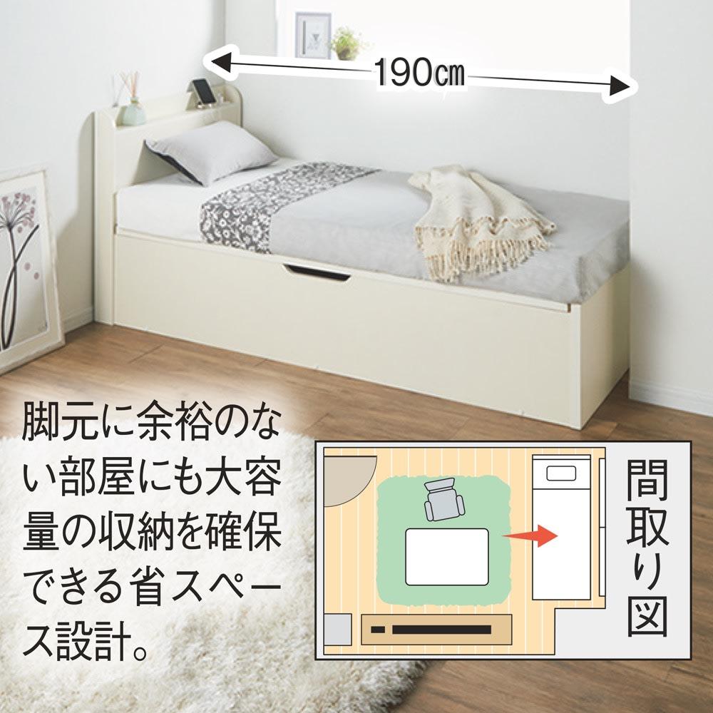 ガス圧横開きベッド(国産ポケットコイルマットレス付き) (ア)ホワイト ※ショートサイズは長さ190cm