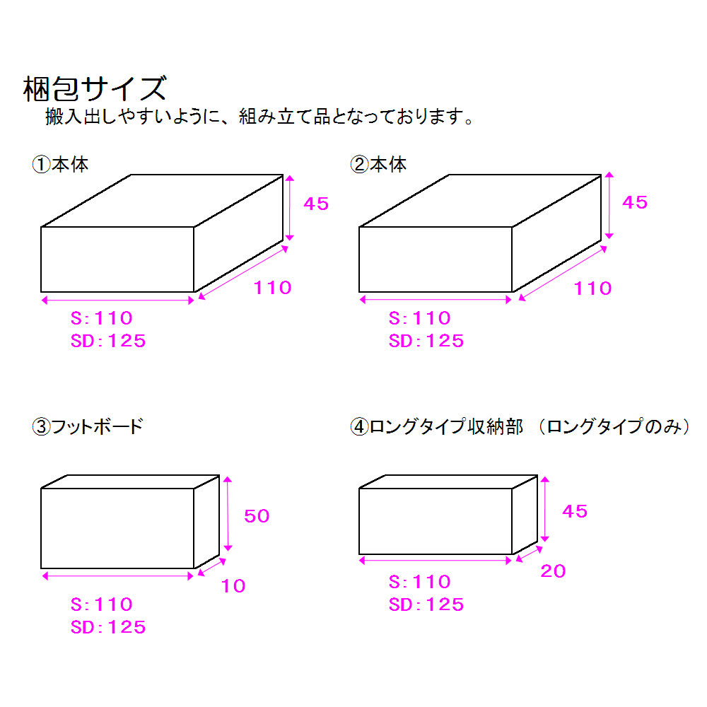 絨毯のような長いモノも収納できる!跳ね上げ式収納畳ベッド ヘッドレスタイプ(高さ41cm)