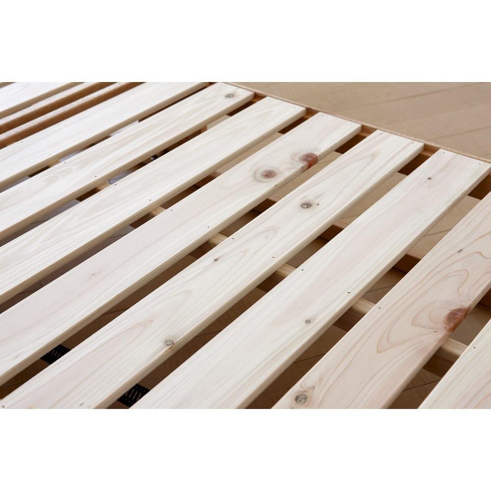 折りたたみ式ひのきすのこベッド ワイドシングルハイ 床板はひのき材を使用した通気性のいいすのこタイプ。