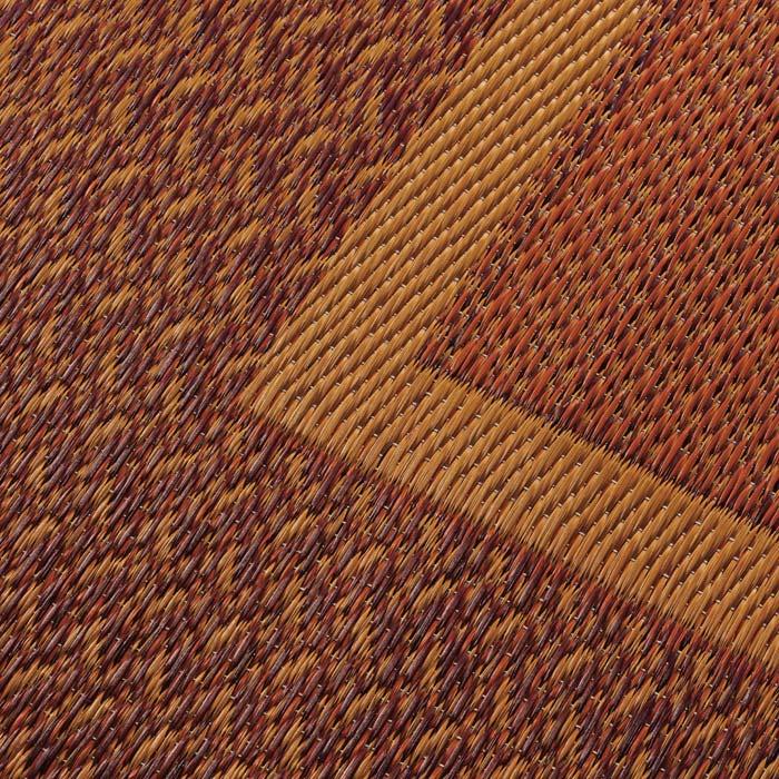 紋織りい草上敷き裏付き・細べり〈ランクス〉 (ア)ワイン系 ※写真は4.5畳タイプです。
