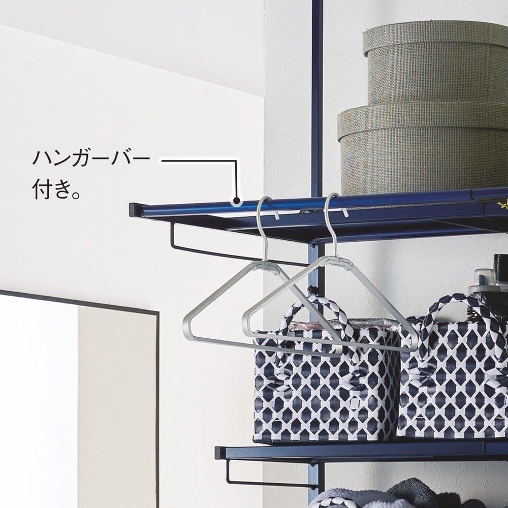 天井の梁や床の段差があっても設置できる ハンガーバー付き ノルディックランドリーラック 棚3段 棚板は無段階に高さ調節可能。最上段にはハンガーバー付き。