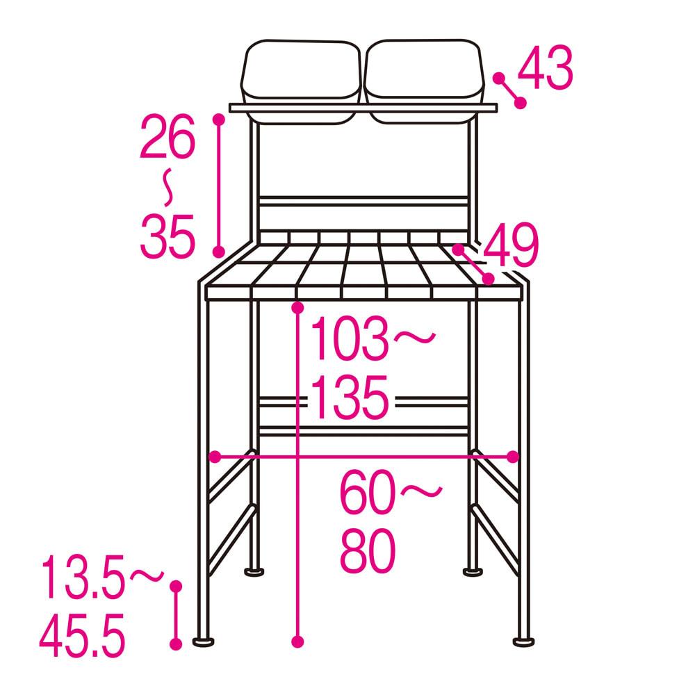 32cmまでの段差対応 奥行たっぷりランドリーラック 棚1段・バスケット2個 詳細図(単位:cm)