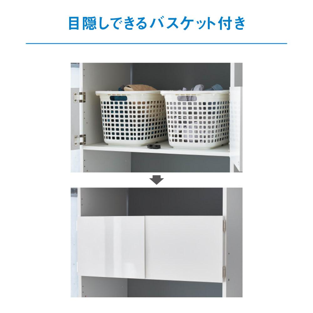 脱衣カゴが隠せるランドリーラック 幅80cm 扉内には2つのバスケットがあり、洗濯物を分別収納できます。扉を閉めても、扉上のすき間から洗濯物が入れられます。