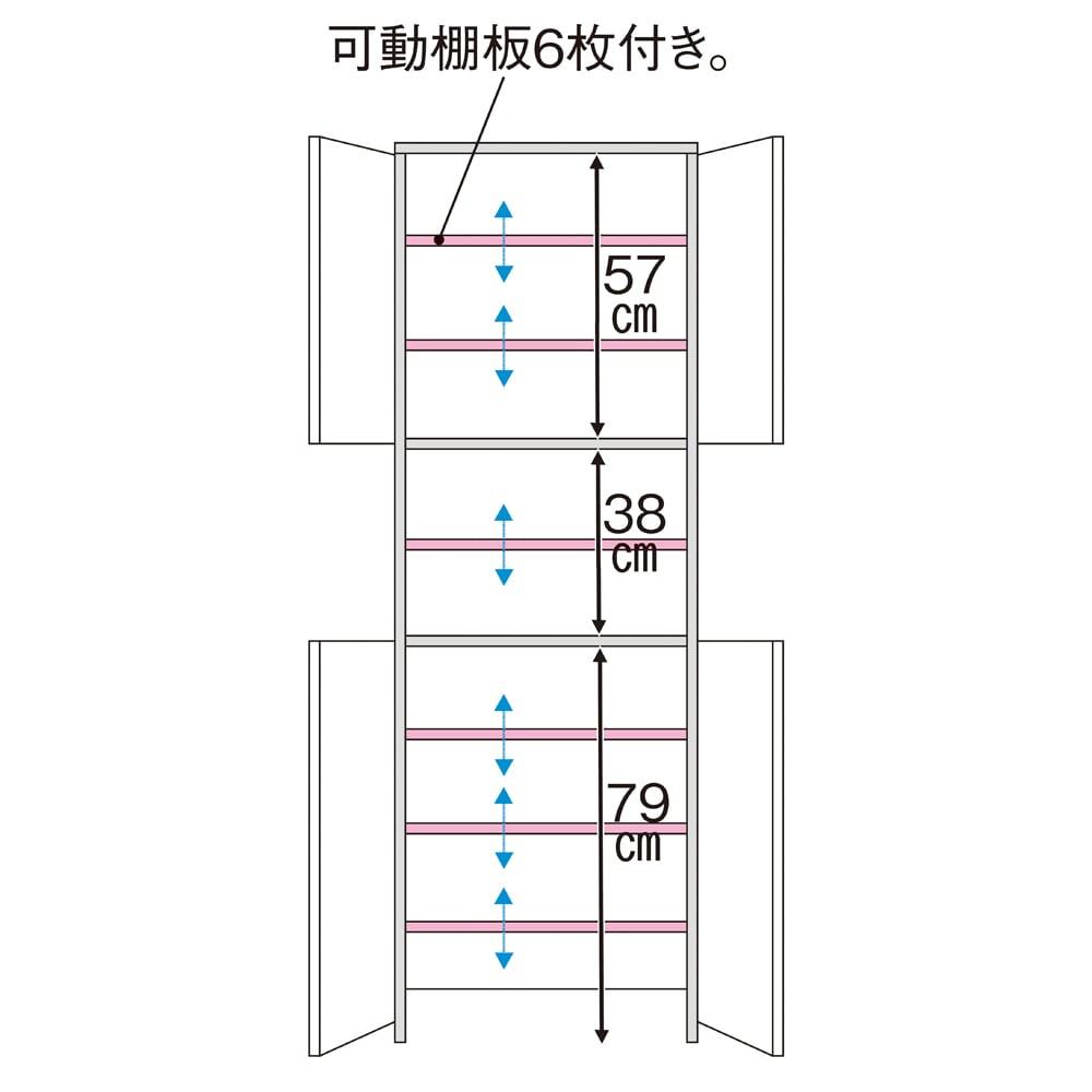 組立不要 自由に使える快適収納庫 幅45奥行35cm 収納物のサイズに合わせて分類して収納できます。可動棚板の高さは3cm間隔で細かく調節できます。(こちらの商品は扉は片側のみです)