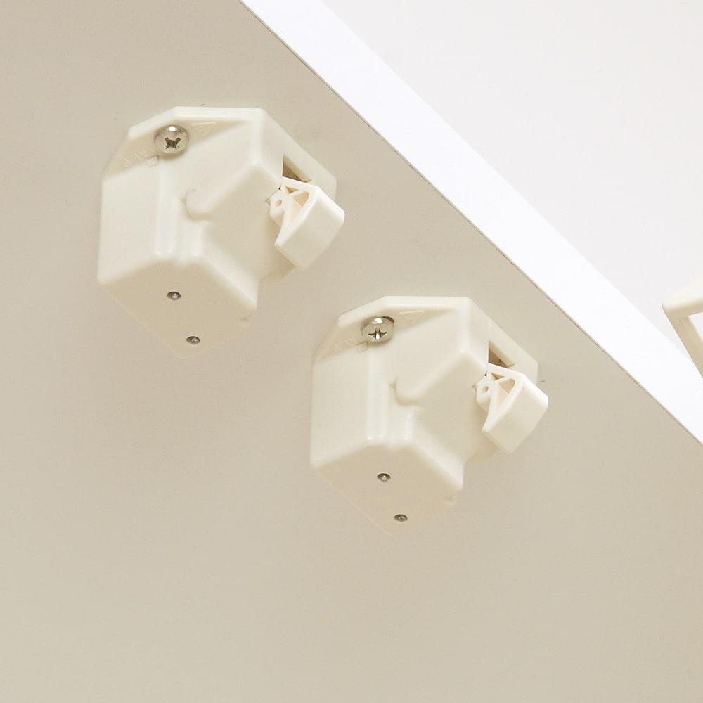 光沢仕上げ洗濯機上吊り戸棚 横型 幅59.5cm 扉は震動で開きにくい耐震補助ラッチ付き。安心感があります。