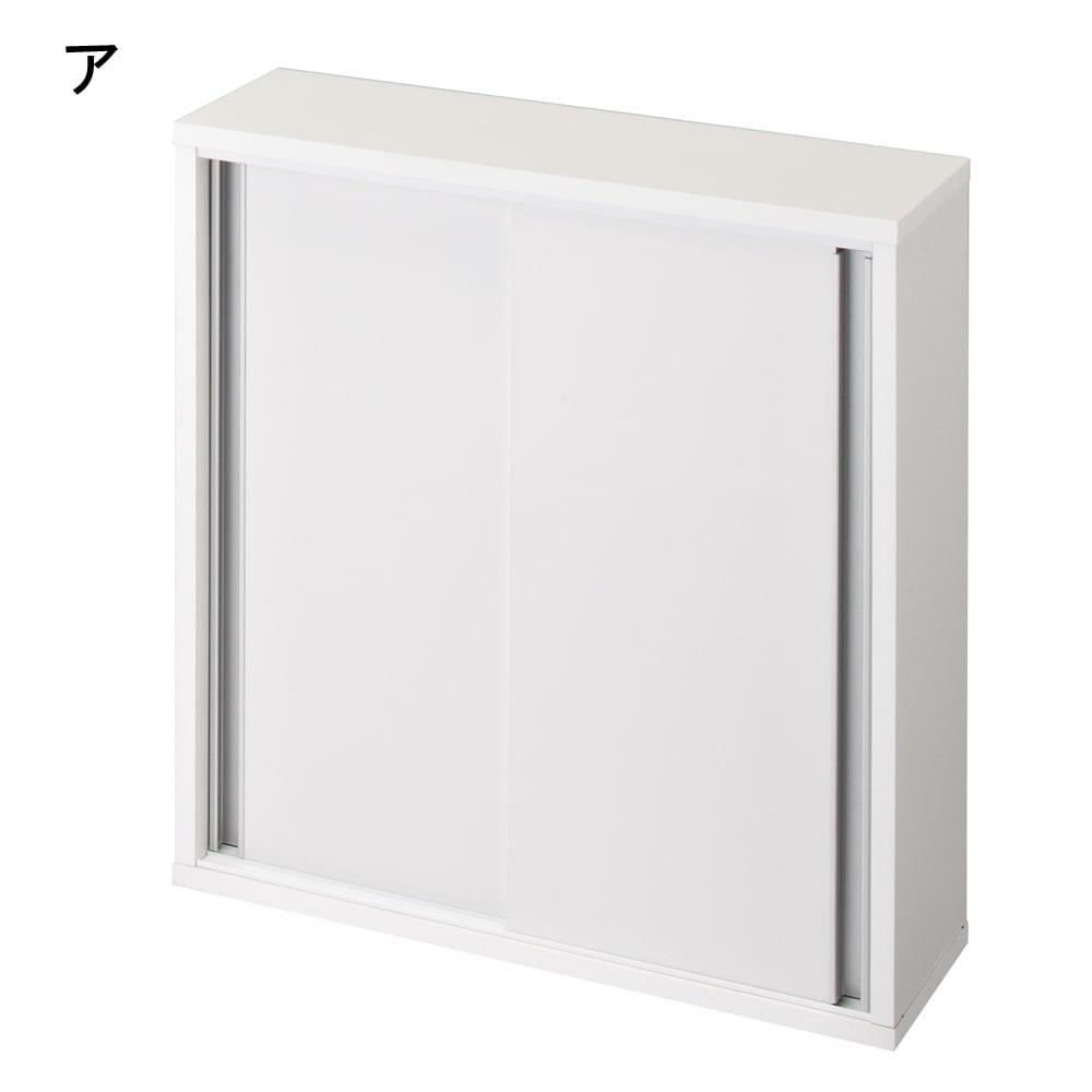 トイレ収納庫 引き戸タイプ 幅60cm・4段 (ア)ホワイト…シンプルなデザインでどんなトイレにもマッチします。