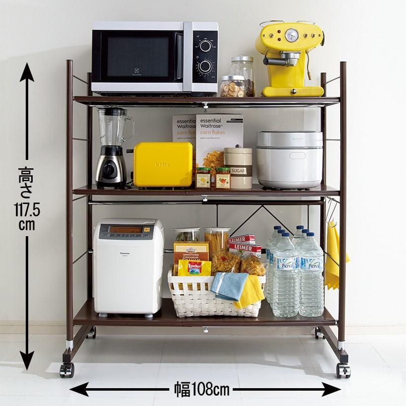 幅と高さが伸縮するキッチンラック 3段 ※本体高さを低くすると棚位置も下げて使用できます。