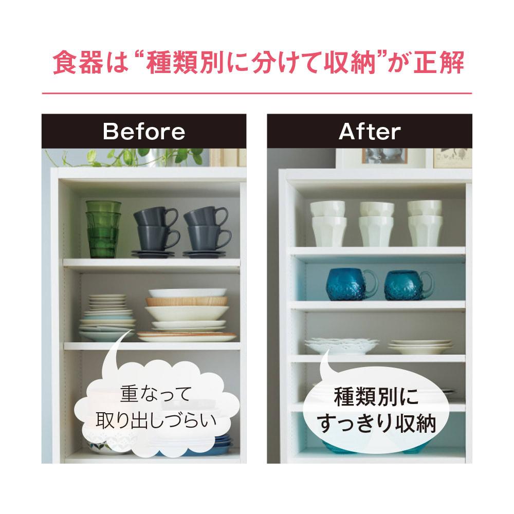 出し入れラクラク 引き戸の食器棚 幅60cm・奥行39cm 【ポイント】棚板が少ないとムダな空間が出たり、お皿を重ねて取り出しづらくてストレス…。それぞれの食器の高さに合わせて棚板を設定すれば、出し入れもラクになり毎日が快適になります。