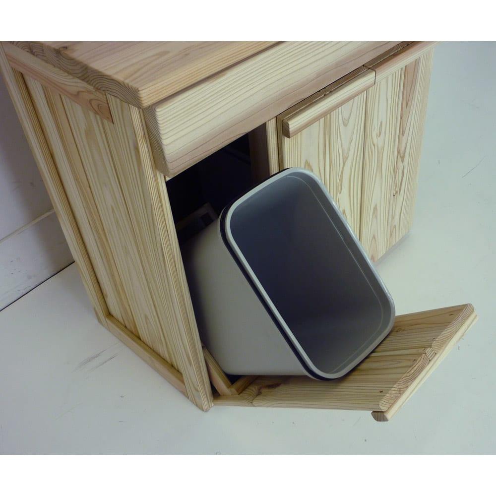 国産杉のキッチン収納シリーズ 分別ダストボックス 3分別タイプ 幅72cm ペールは15,9リットルで取り出して洗えます。