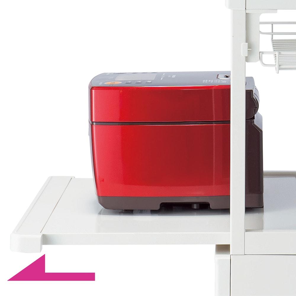 引き出しが充実!スライドテーブル付きレンジ台 収納庫ハイタイプ 蒸気が出る家電に便利なスライドテーブル付き。