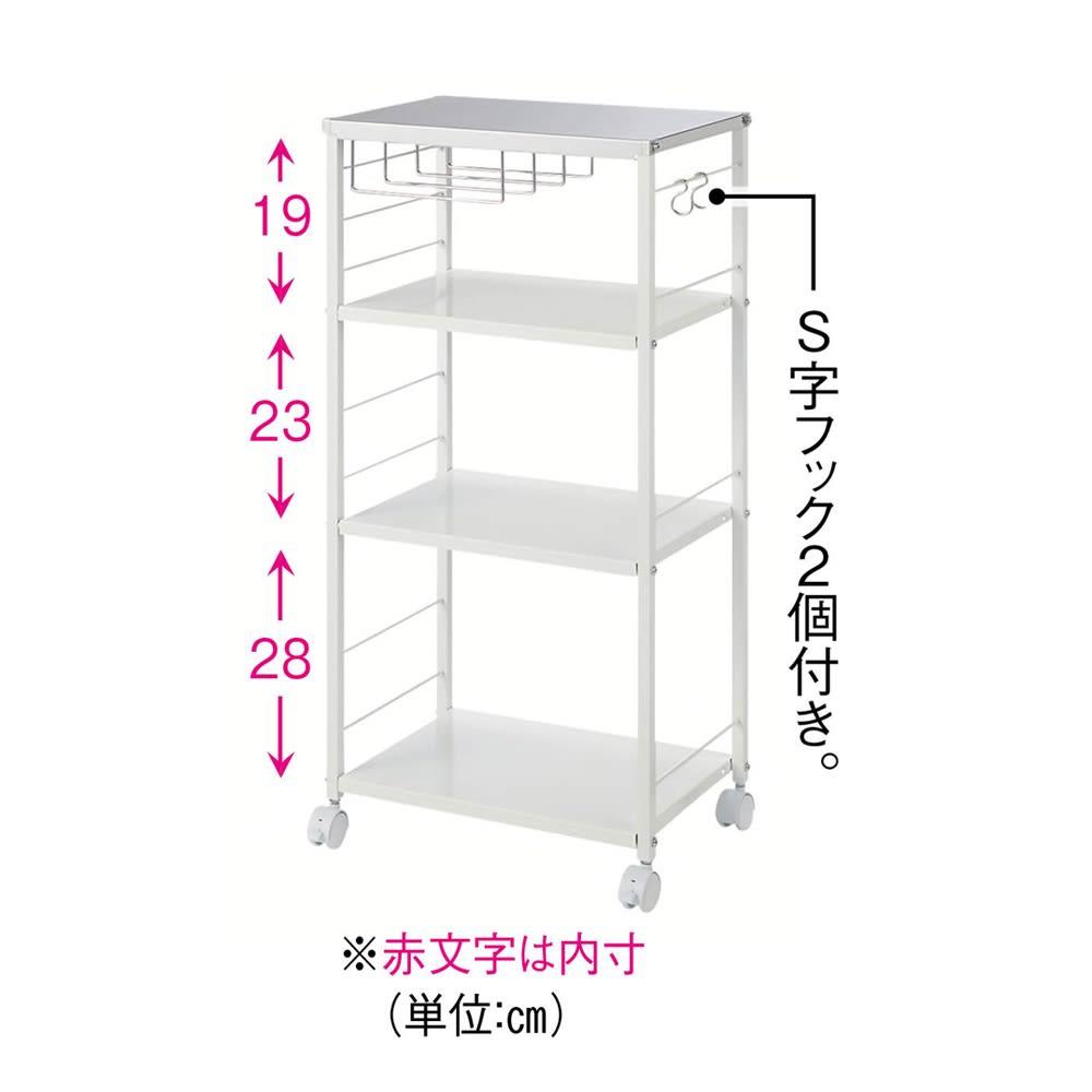 ステンレス天板頑丈キッチンワゴン 幅45cm ※赤文字は内寸(単位:cm)