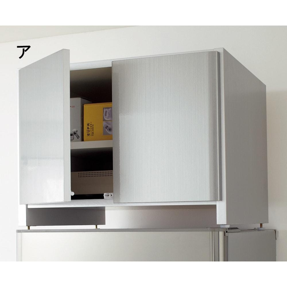 光沢仕上げ冷蔵庫上置き 奥行55高さ45.5cm 冷蔵庫の上を収納スペースに変身させる収納庫。ホットプレートやストック食材を収納できます。※冷蔵庫の扉部分のでっぱりを避けて設置してください。