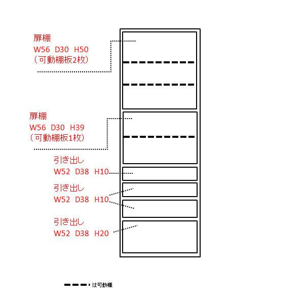 サイズが豊富な高機能シリーズ 食器棚引き出し 幅60奥行45高さ187cm/パモウナ JZ-S600K 内寸図(単位:cm)