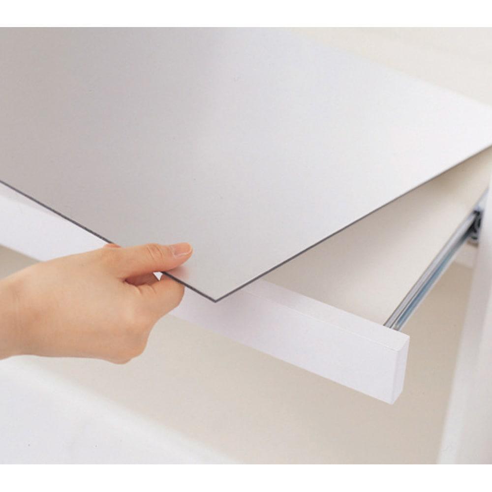 サイズが豊富な高機能シリーズ ダイニング家電収納 幅120奥行50高さ198cm/パモウナ VZL-1200R VZR-1200R スライドテーブルのアルミ板は外して洗え、裏面も同じ仕様です。