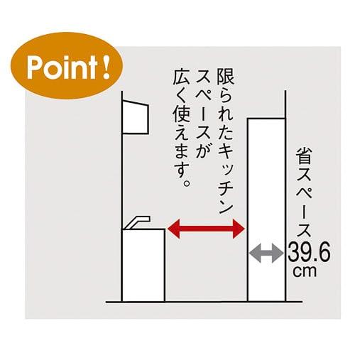 クリーンボディダイニングシリーズ 省スペース奥行食器棚 カップボード幅80cm [パモウナYC-S800K] 奥行約40cmの薄型設計で、限られたキッチンスペースを有効に活用できます。