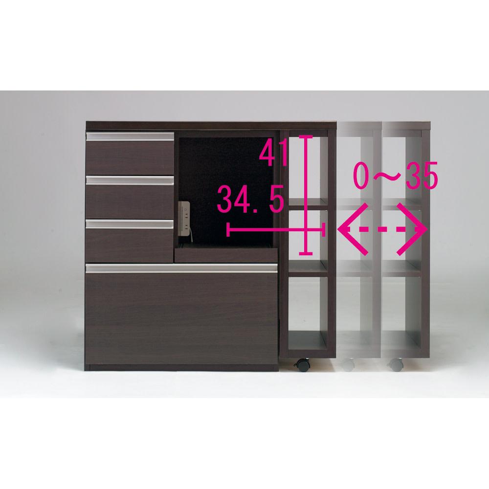 幅調節可能!スライド伸長式カウンター 幅91~126cm 引き出しタイプ 天板はキャスター付きで左右どちらにでもスライド移動が可能です。キャスターは2つともストッパー付きで、天板が動きにくく安心です。※天板は本体に35cm以上重ねてお使いください。(※写真は家電収納・幅91~126cmタイプ)