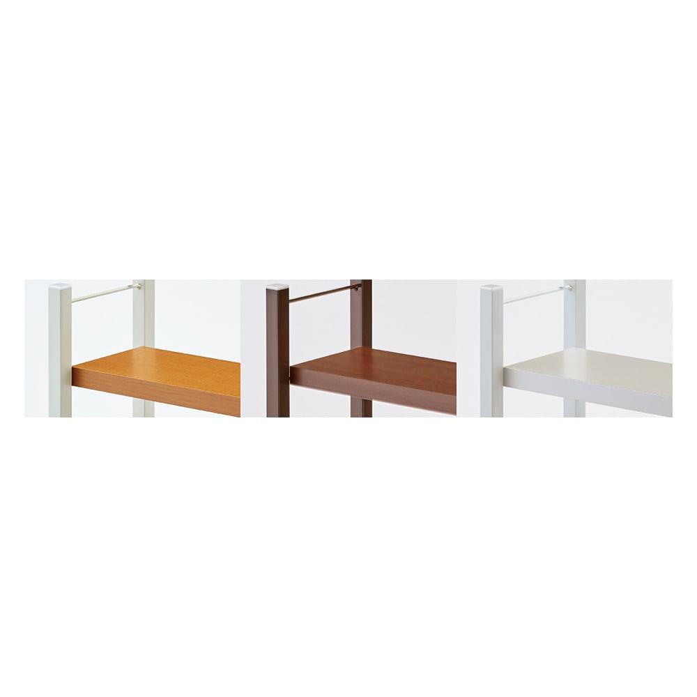 カウンター下スチールラック 幅45奥行20cm 左から(ア)ナチュラル(イ)ダークブラウン(ウ)ホワイト スチールフレームと木製棚板の異素材使いがモダン。