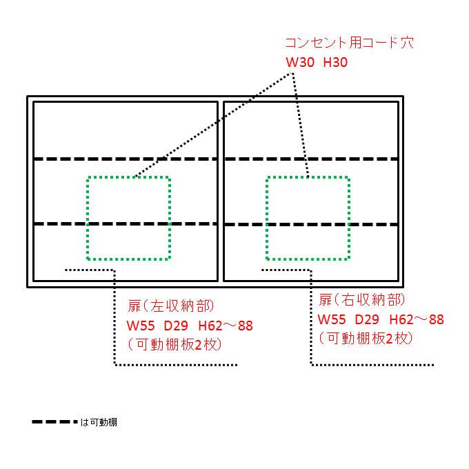 配線すっきりカウンター下収納庫 4枚扉 《幅120cm・奥行35cm・高さ77~103cm/高さ1cm単位オーダー》 内寸図(単位cm)
