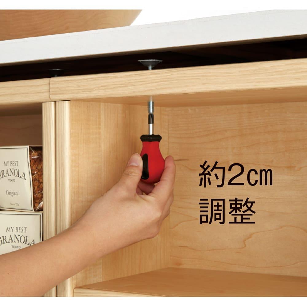幅・高さサイズオーダーカウンター下収納庫 引き戸収納庫 奥行21.5cmタイプ 幅60~150cm・高さ71~100cm(1cm単位オーダー) カウンター下と天板は突っ張り式金具で固定。約2cm安心設計です。