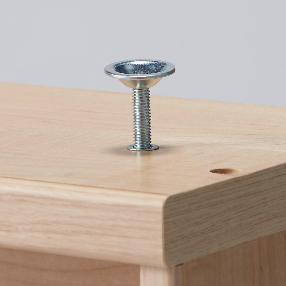 幅・高さサイズオーダーカウンター下収納庫 引き戸収納庫 奥行21.5cmタイプ 幅60~150cm・高さ71~100cm(1cm単位オーダー) 天板には本体をしっかりと固定する突っ張り金具付き