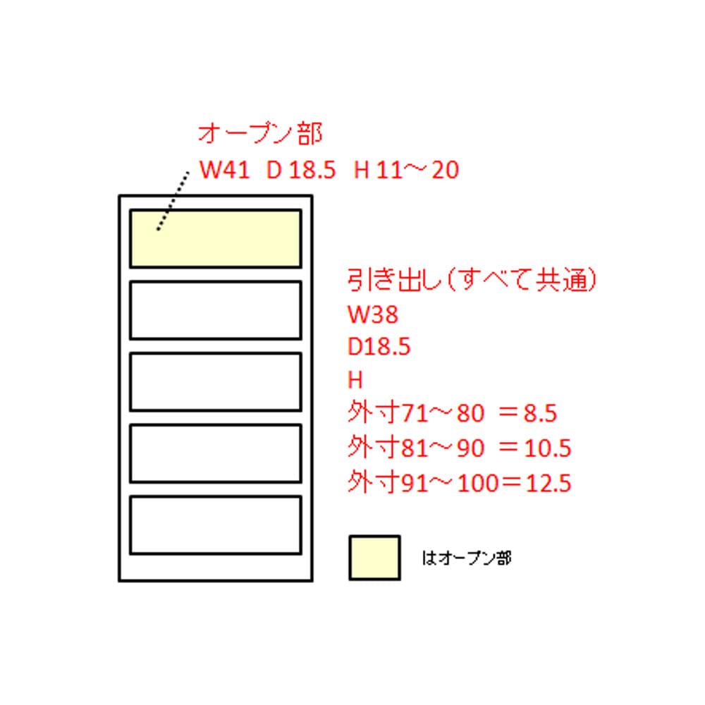 高さサイズオーダーカウンター下収納庫 引き出し 奥行21.5cmタイプ 幅45cm・高さ71~100cm(1cm単位オーダー) 内寸図(単位:cm)