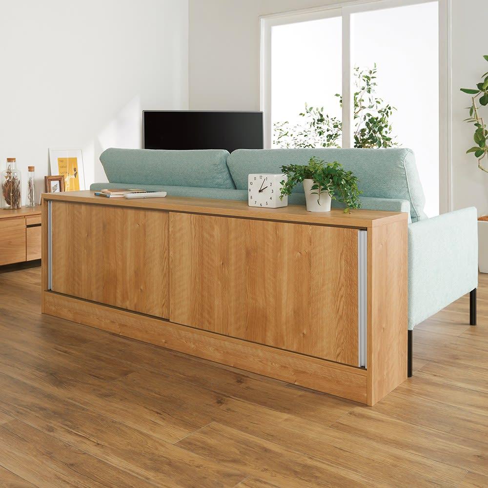 ソファ後ろ引き戸収納ラック 幅120cm (イ)ブラウン 北欧調のお部屋にも合うナチュラルなブラウン ※写真は幅180cmタイプです。