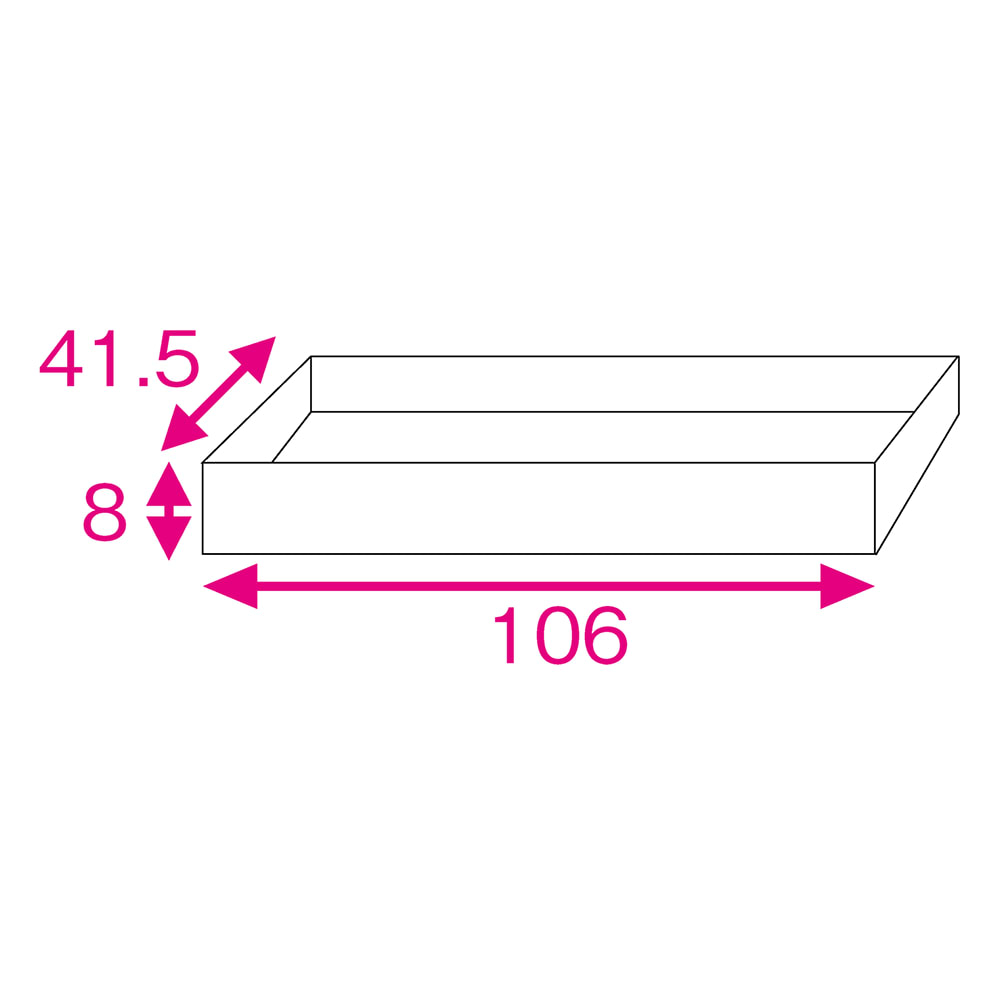 高さが変えられるリビングダイニングソファ 3点セット(コーナーソファ+1.5人掛け+2人掛け) ソファ座面下の収納スペース内寸 2人掛けソファ収納部サイズ ※赤文字は内寸(単位:cm)