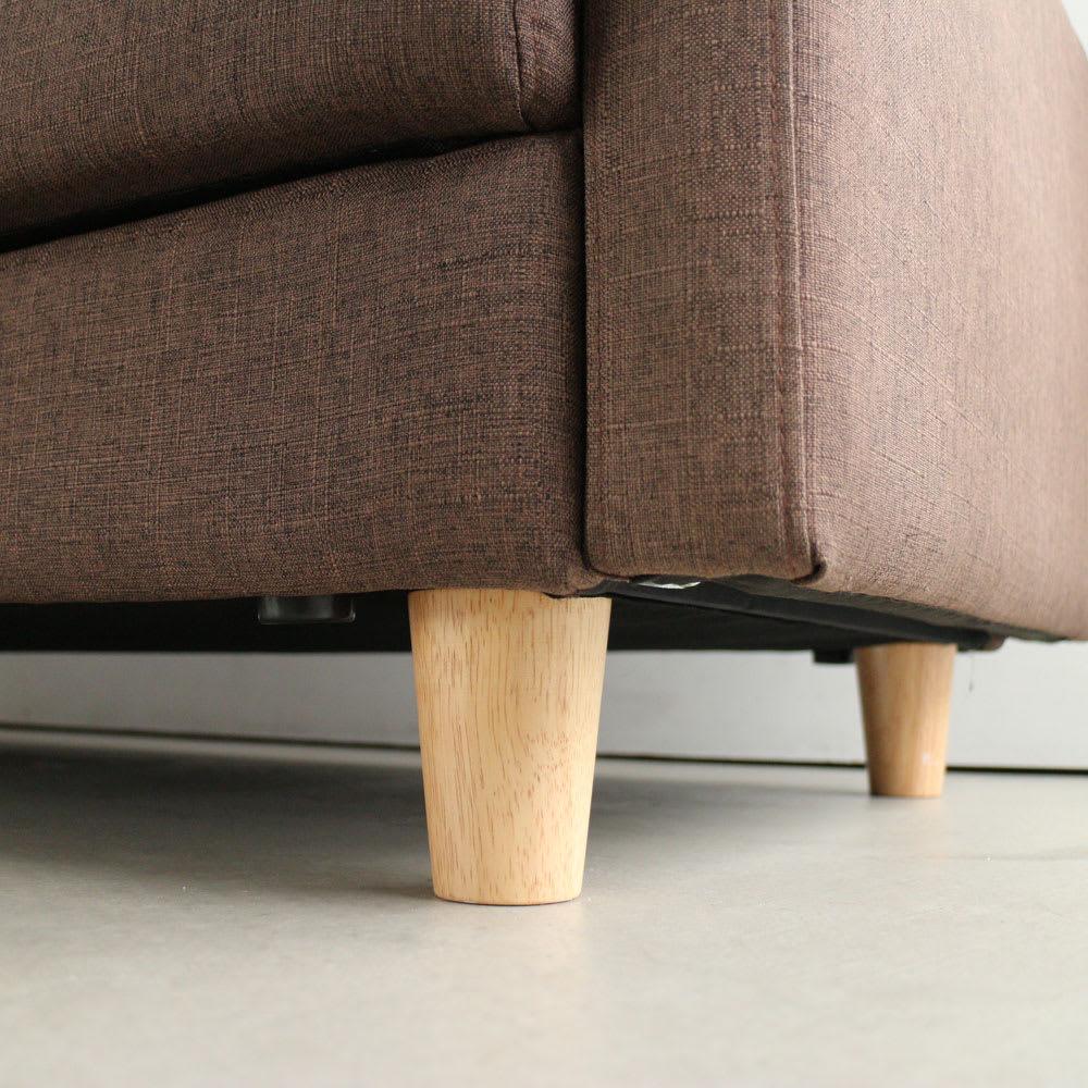 デザインにこだわったソファベッド 幅176cm奥行70cm 天然木の脚部は高さ10cm(脚を外しても使えます)