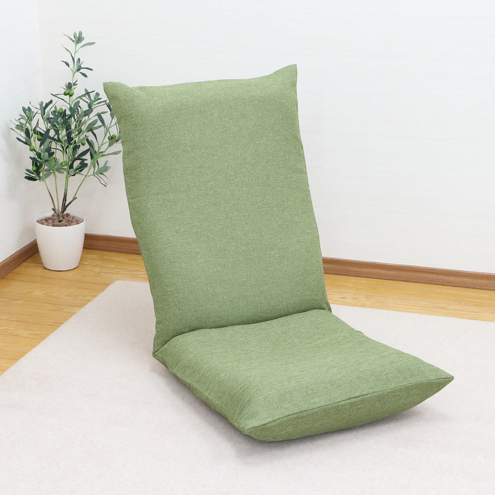 「サイズを選べる」腰にやさしいリラックスチェアII 専用洗えるカバー付き (エ)グリーン