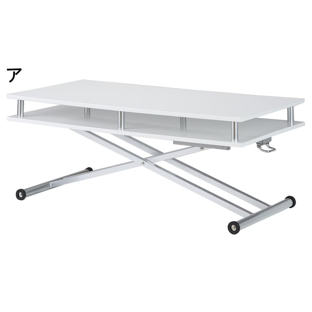 棚付き昇降式テーブル 幅120cm 779019