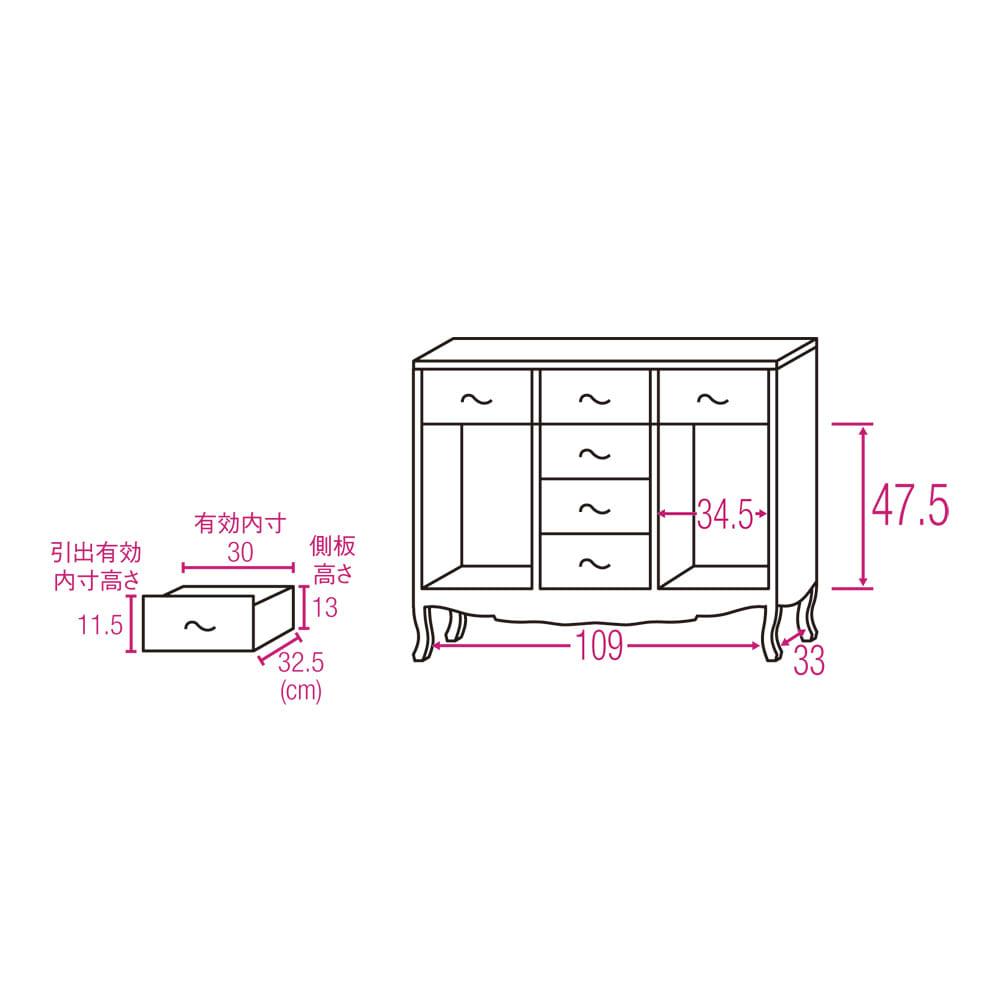 シャビーシック ホワイト フレンチ収納家具シリーズ リビングボード 内寸図(cm)