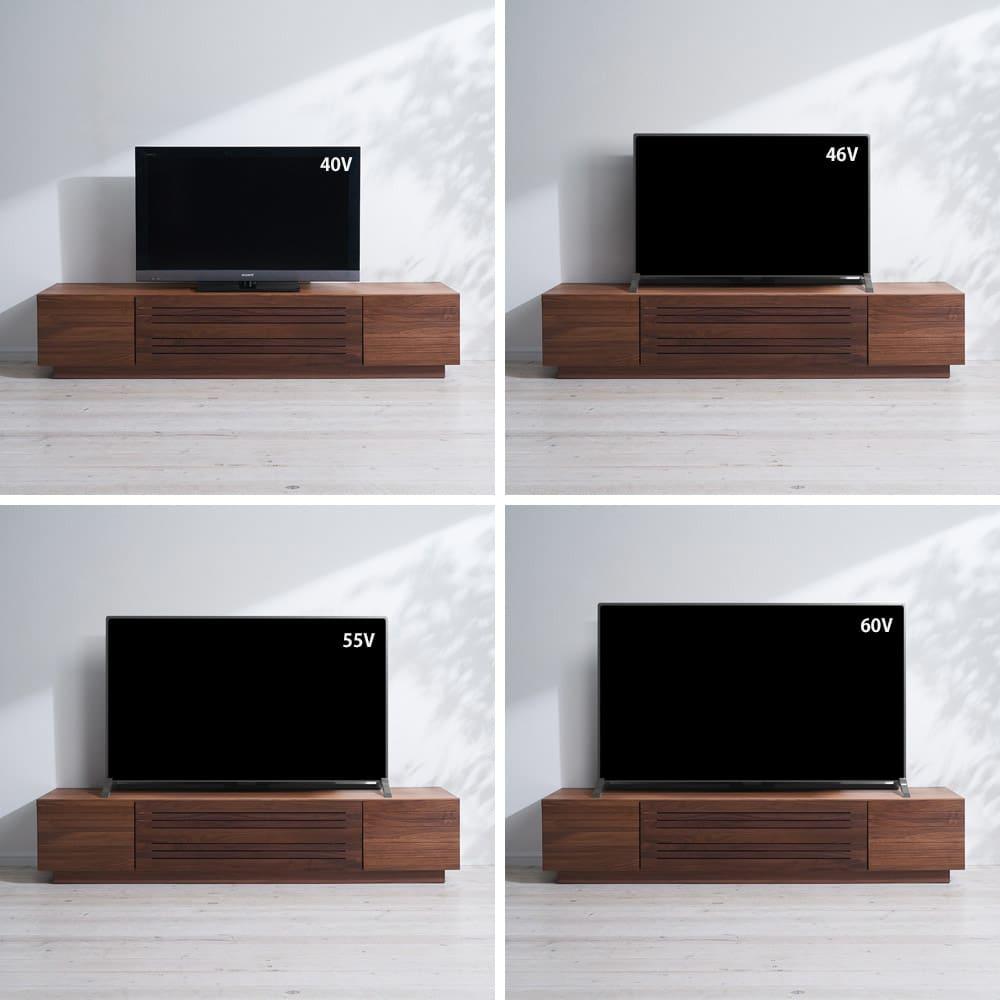 天然木無垢材のテレビ台シリーズ ウォルナット天然木 テレビ台・幅180cm テレビの配置バランス参考例