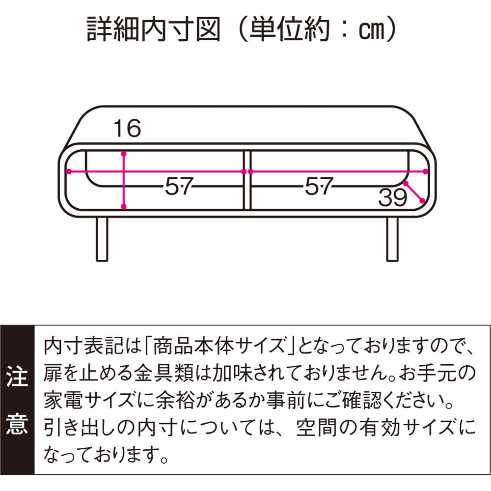 曲面加工のラウンドシェルフシリーズ テレビ台1段2連 幅120cm 高さ34cm脚付きタイプ 詳細図