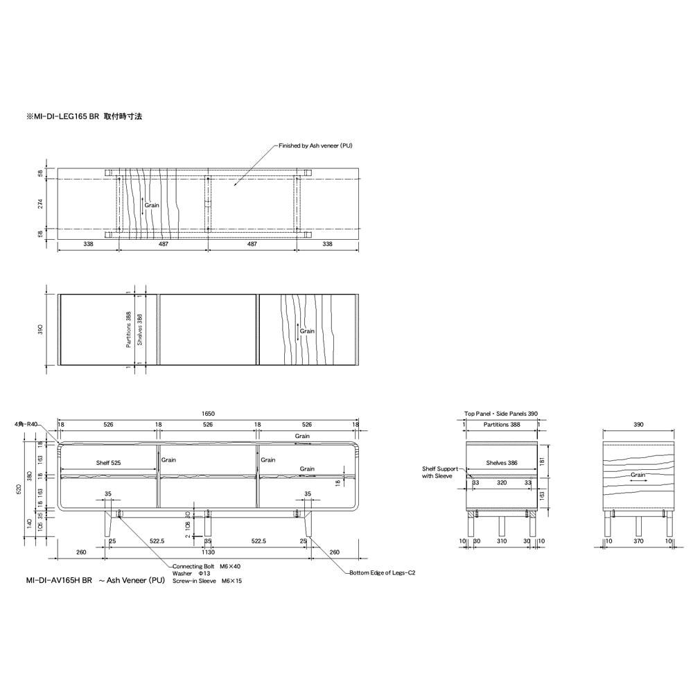 曲面加工のラウンドシェルフシリーズ テレビ台2段3連 幅165cm 高さ52cm脚付きタイプ 【サイズ詳細図】
