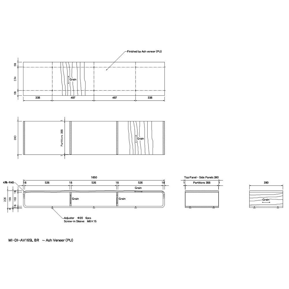 曲面加工のラウンドシェルフシリーズ テレビ台1段3連 幅165cm 高さ21cm脚なしタイプ 【サイズ詳細図】