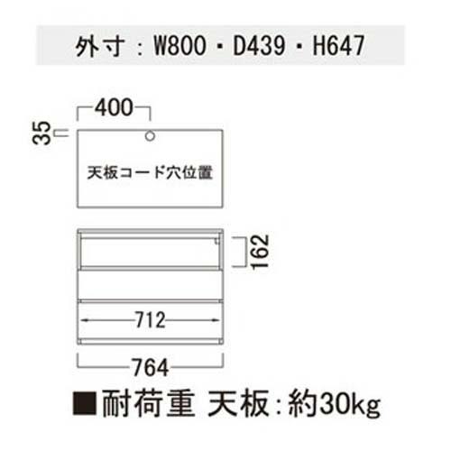 パモウナGV-80ダイニングからシアターリビングシリーズ テレビ台 幅80cm 内寸図(単位はミリです)