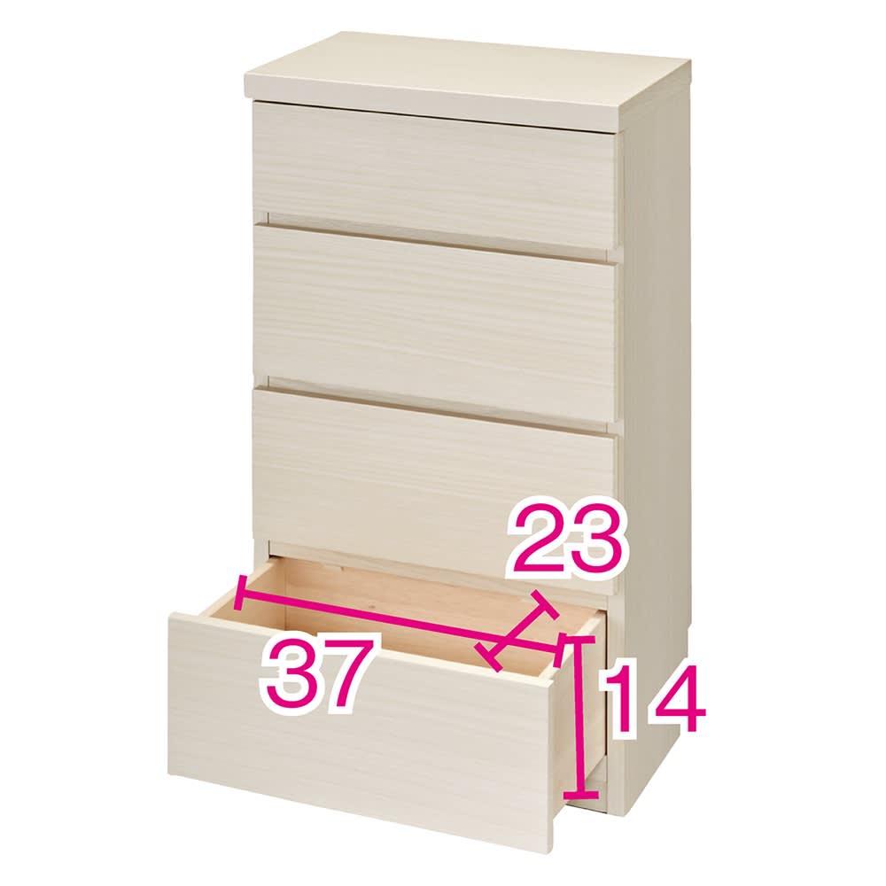 ベッドから見やすいテレビボードシリーズ 薄型サイドチェスト 4段・高さ79cm (イ)ホワイト木目 ※赤文字は有効内寸(単位:cm) ※写真は幅45cmタイプです。
