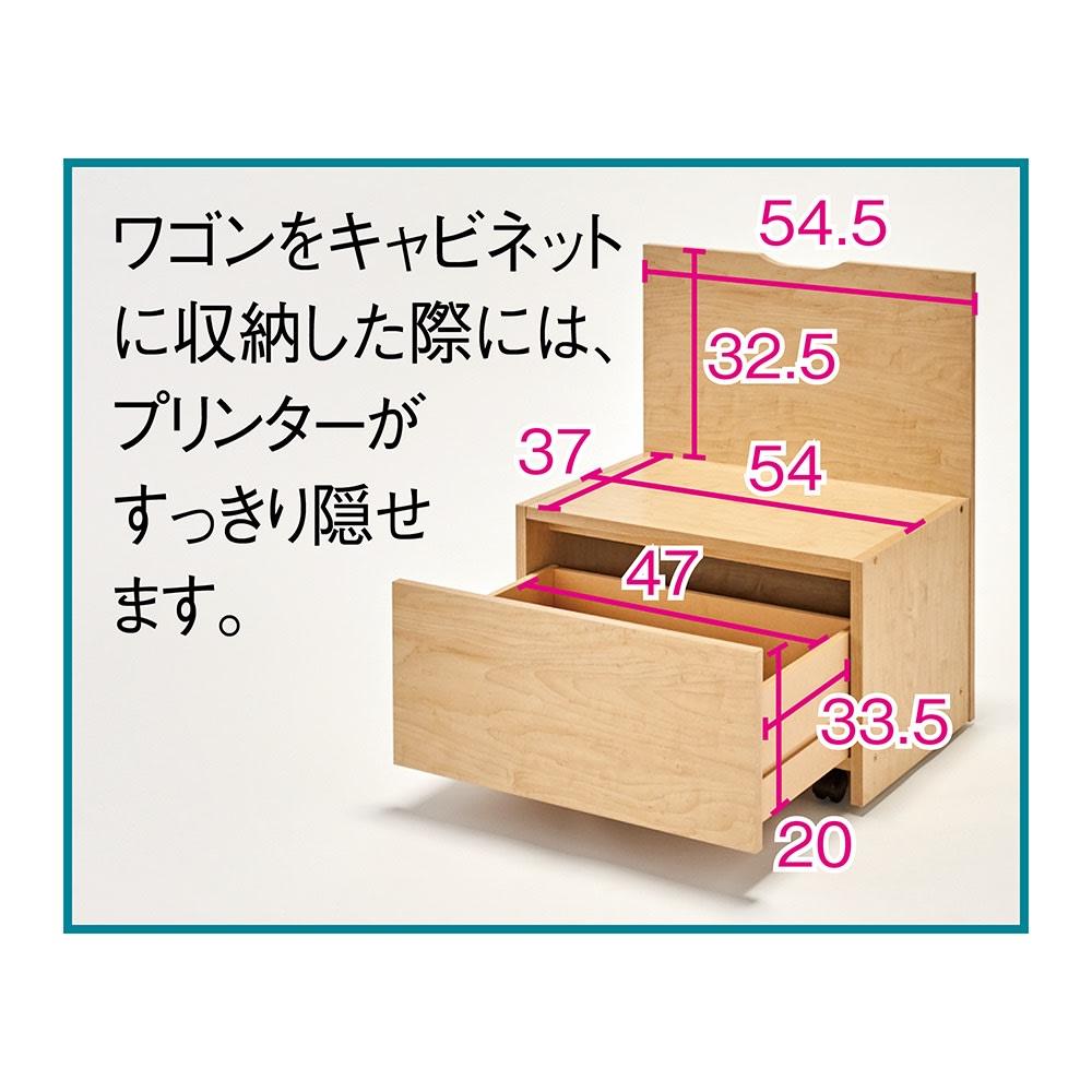 プリンターが使いやすいワゴン付きPCキャビネット 幅60cm