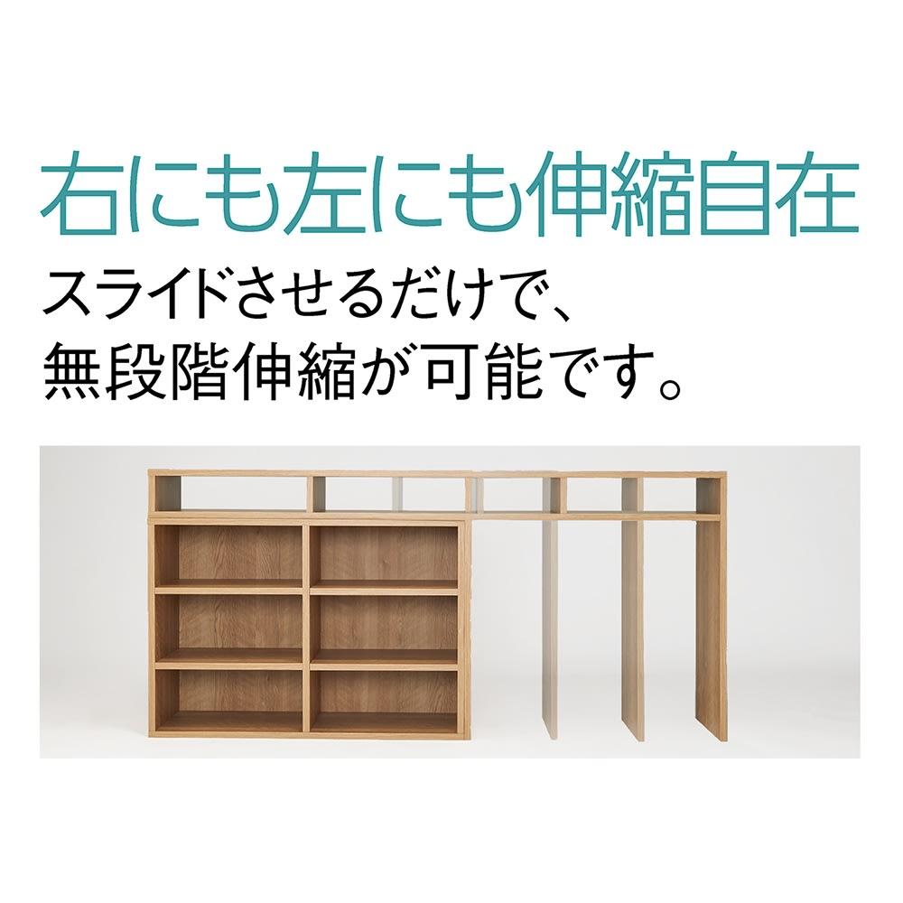 本棚付き無段階スライドデスク オープンタイプ