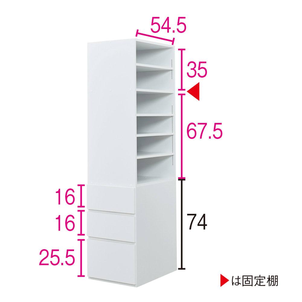 幅が選べるデスクサイドラック 幅39奥行45cm (ア)ホワイト ※赤文字は内寸、黒文字は外寸(単位:cm)