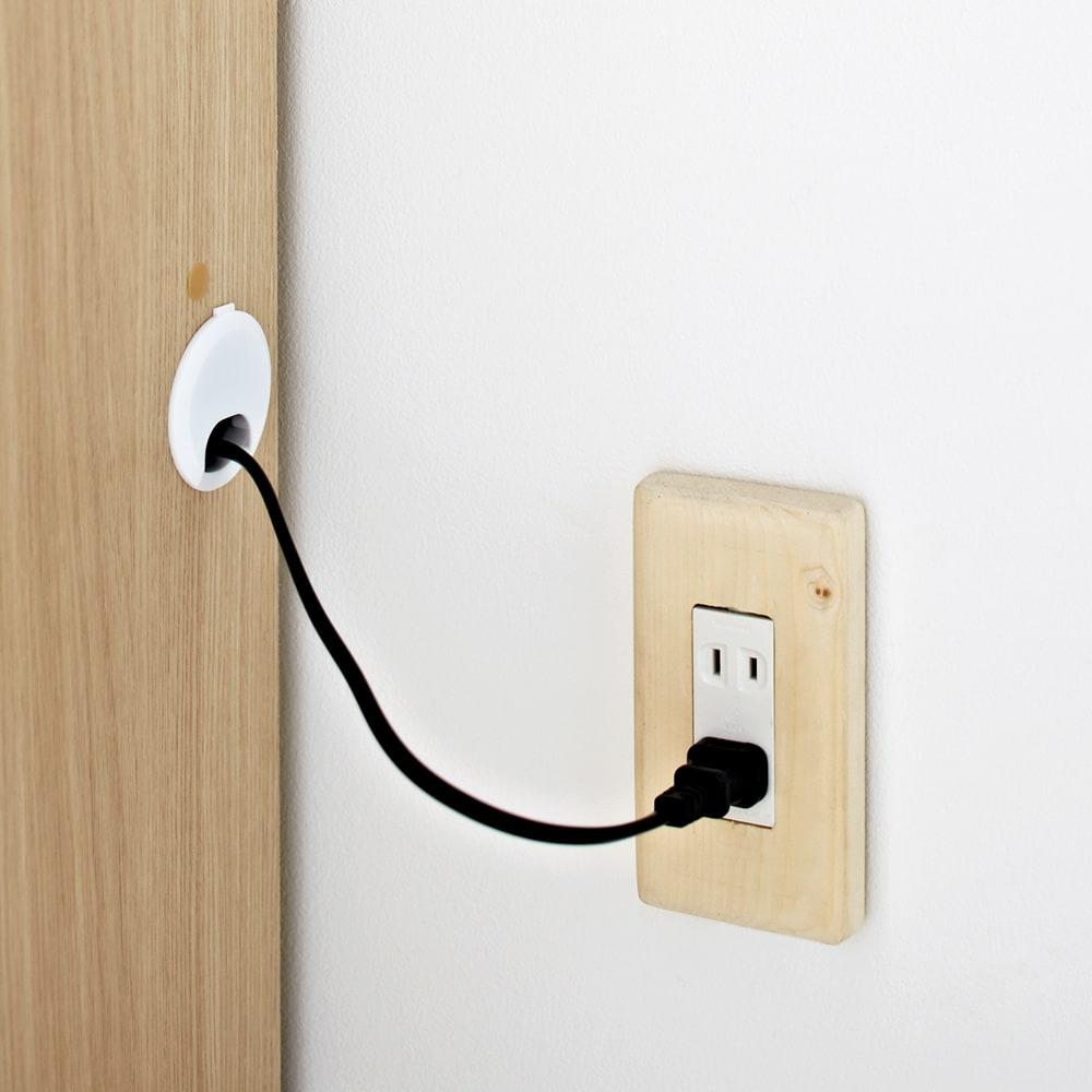 【パモウナ社製】毎日の使いやすさを考えた壁面収納システム 棚&引き出し収納庫 幅80cm 配線できるコード穴 両側面にコード穴を設けているので、本体内部での配線が可能。